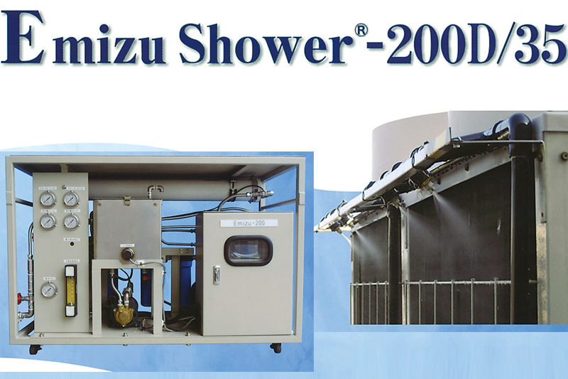 E mizu Shower