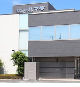 hamada Head Office